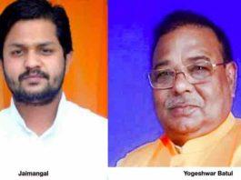 Yogeshwar Mahato Batul and Jaimangal