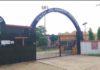 Ghaghidih Central Jail