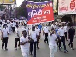 Jamshedpur Police organise Unity Run in honour of martyred policemen